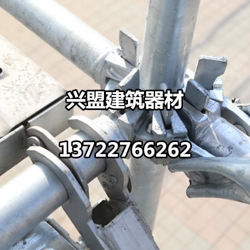 台蓬莱市专注盘扣式脚手架制造_厂家排行榜_价格表