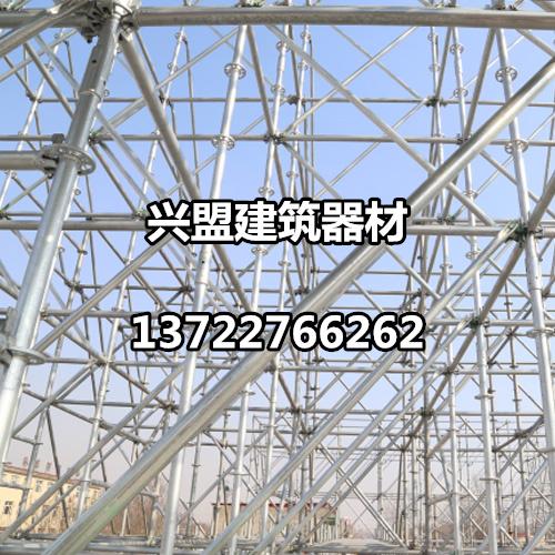 哈尔滨平房区优质厂家制造盘扣式脚手架价格如何?多少钱一吨?