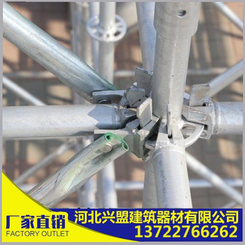 新疆生产厂家直销盘扣式脚手架效率高发货速度快欢迎关注