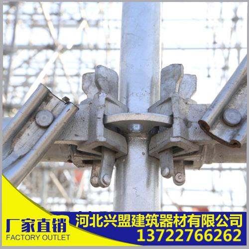 上海厂家盘扣式脚手架,兴盟价格低价保证