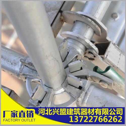 内蒙古乌兰察布市制造生产盘扣式脚手架厂家兴盟提供周到采购服务