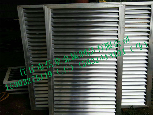菏泽市 锌钢百叶窗 空调护栏,风口百叶,格珊,电动百叶窗 建材
