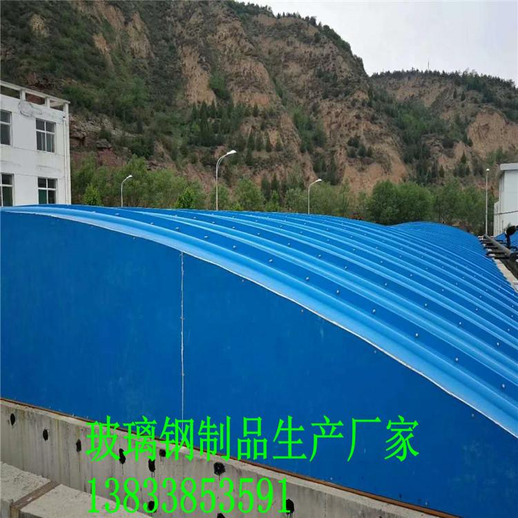 污水池玻璃钢罩污水厂方形玻璃钢罩圆形除臭玻璃钢罩