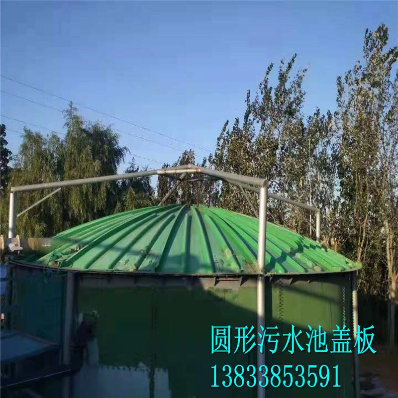 污水池盖板蒲县30米乘20米高拱支架型玻璃钢盖板