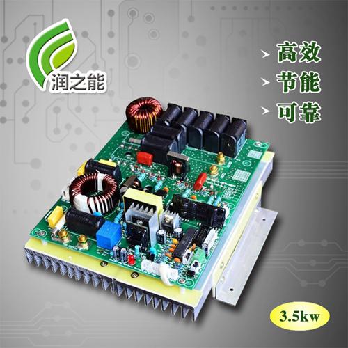 电磁加热器的工作原理是:把220v或者380v交流电,整流后转换成直流电