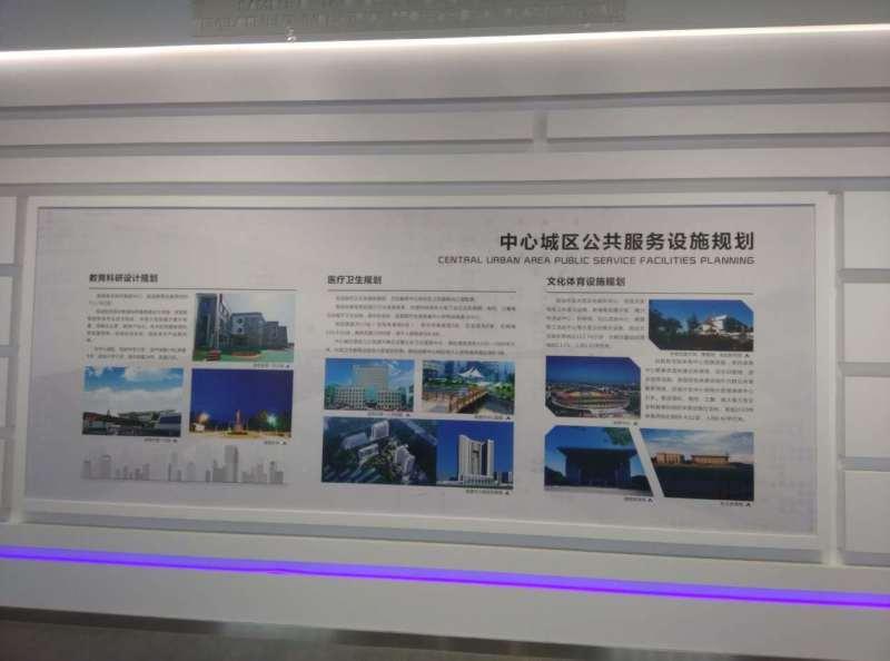 深圳液晶拼接屏厂家打造湘潭新能源城市建设现场