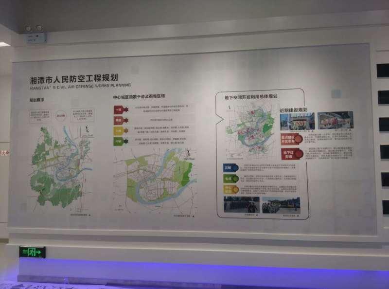 深圳液晶拼接屏厂家打造湘潭新能源城市建设后台系统