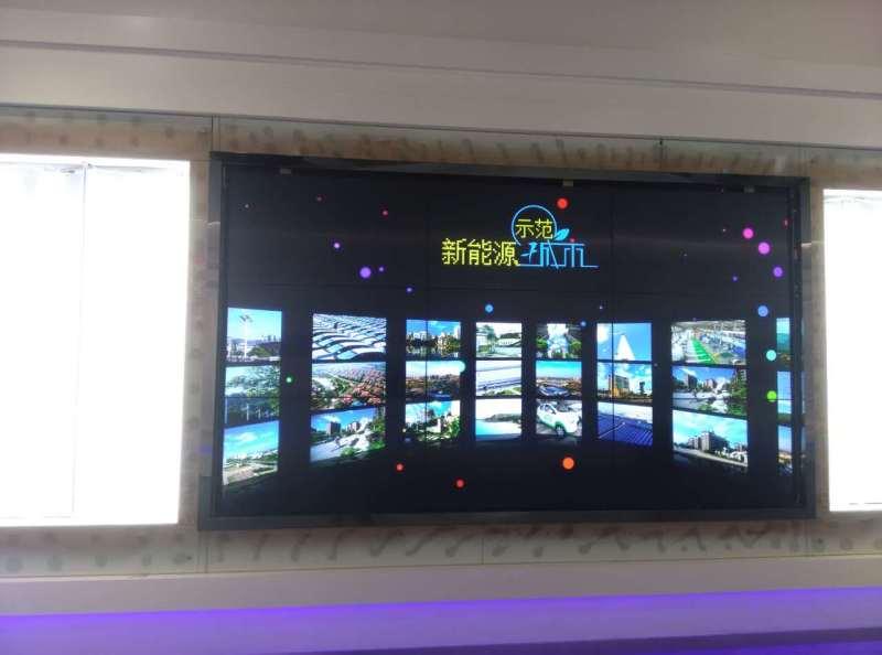 深圳液晶拼接屏厂家打造湘潭新能源城市