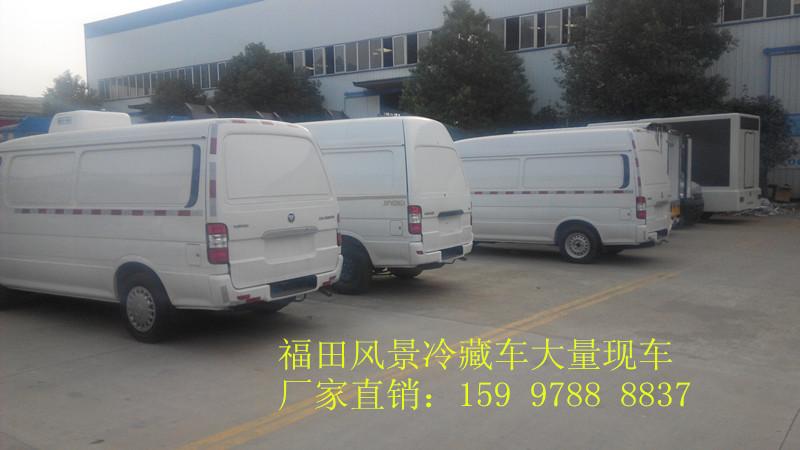 福田风景面包型疫苗冷藏车,采用北汽福田汽车股份有限公司生高清图片