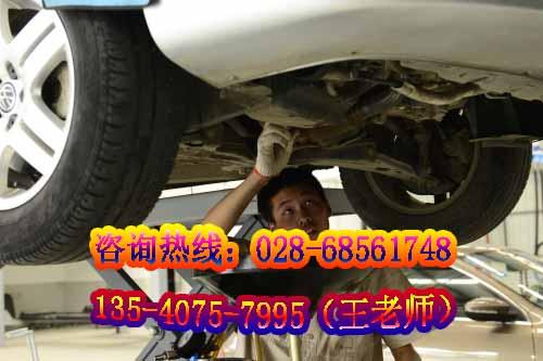 汽车维修专业是学什么的?公办学校免费读