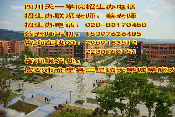 梁家巷坐成都到青白江的224路