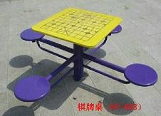 KY-093棋牌桌