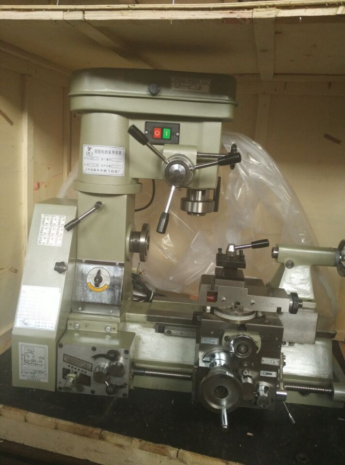 车床机械主轴结构图
