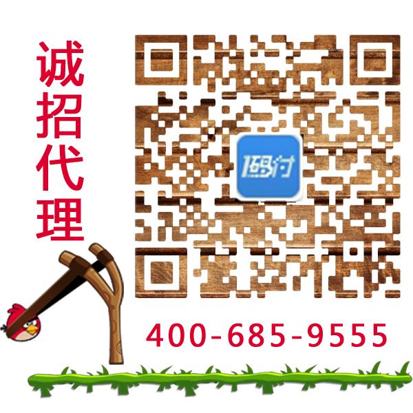延庆县一码付代理 - 金融保险 - 漳州新闻网