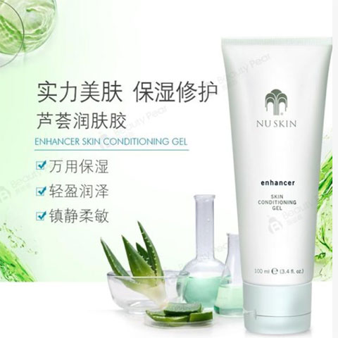 日本美国化妆品学海外购网站详情请电话沟通