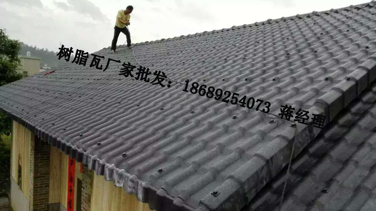 中山屋顶树脂瓦,门头装饰瓦,仿古建筑小青瓦