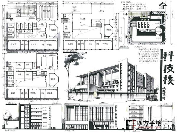 四方手绘建筑快题 (2)