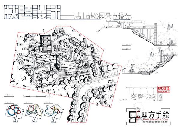 四方手绘园林快题 (11