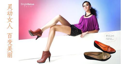 批发特大号女鞋,在时尚简约的基础上增加女性特需款