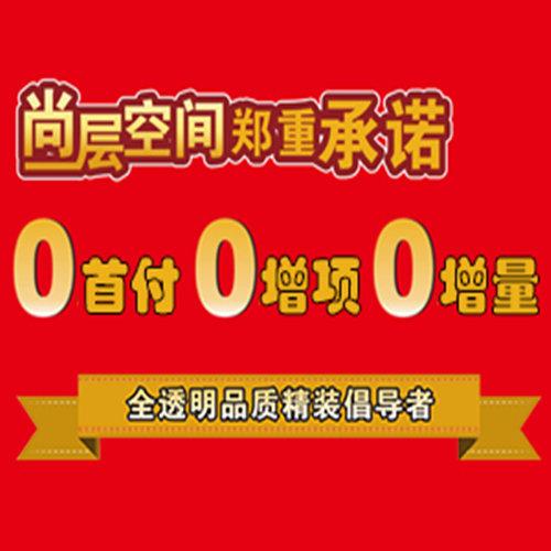 http://sem.g3img.com/g3img/shangceng1/c2_20170702184406_56139.jpg