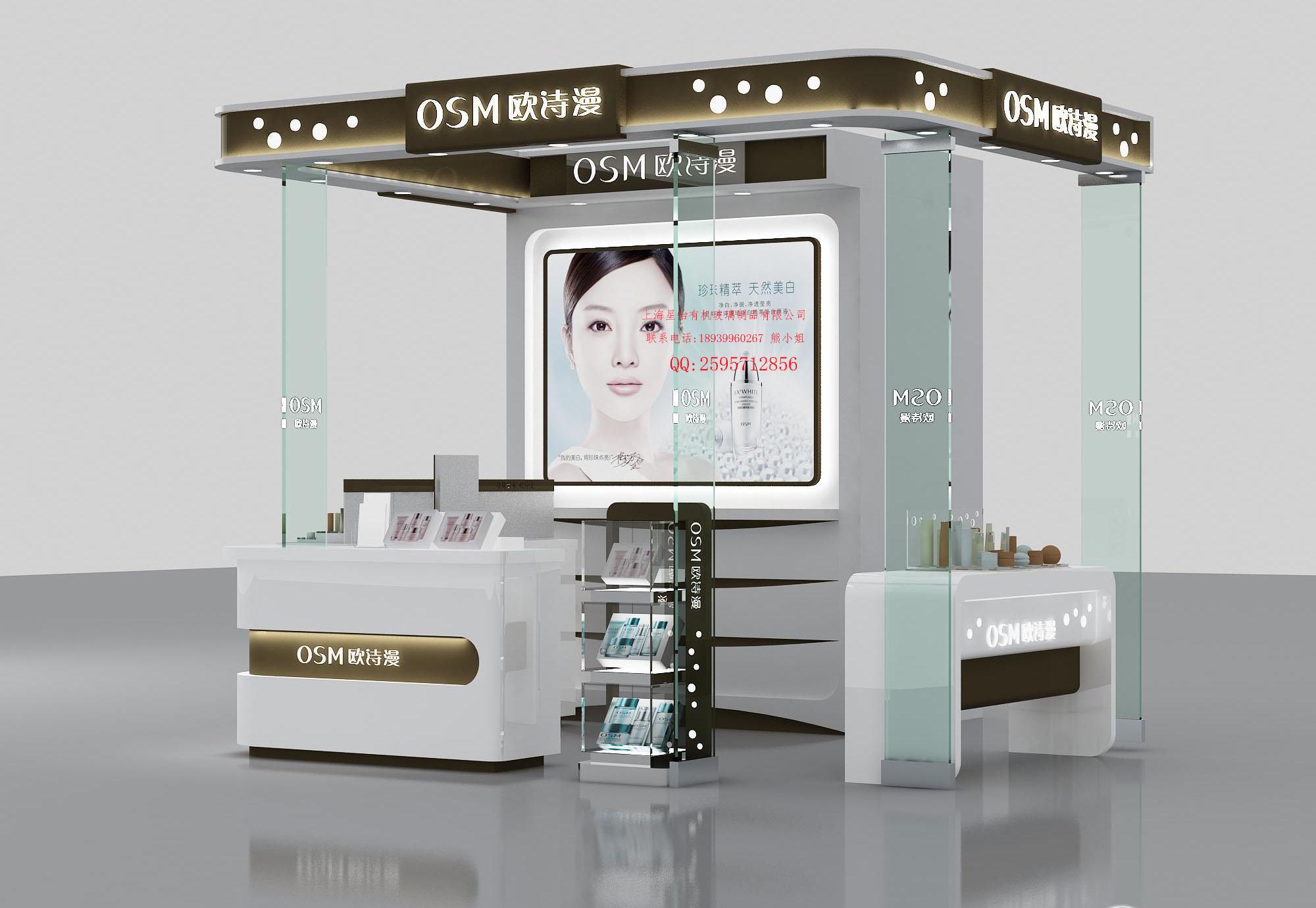 关于亚克力展示架市场供过于求的说法-淘宝网亚克力化妆品产品展示