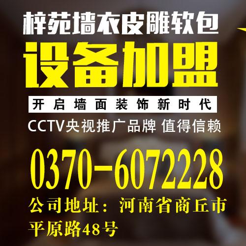 http://sem.g3img.com/g3img/shangqiuziyuan/c2_20161118142131_43739.jpg