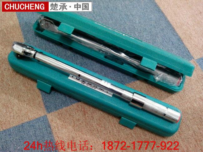 台湾机械式扭力扳手 定值式扭矩扳手