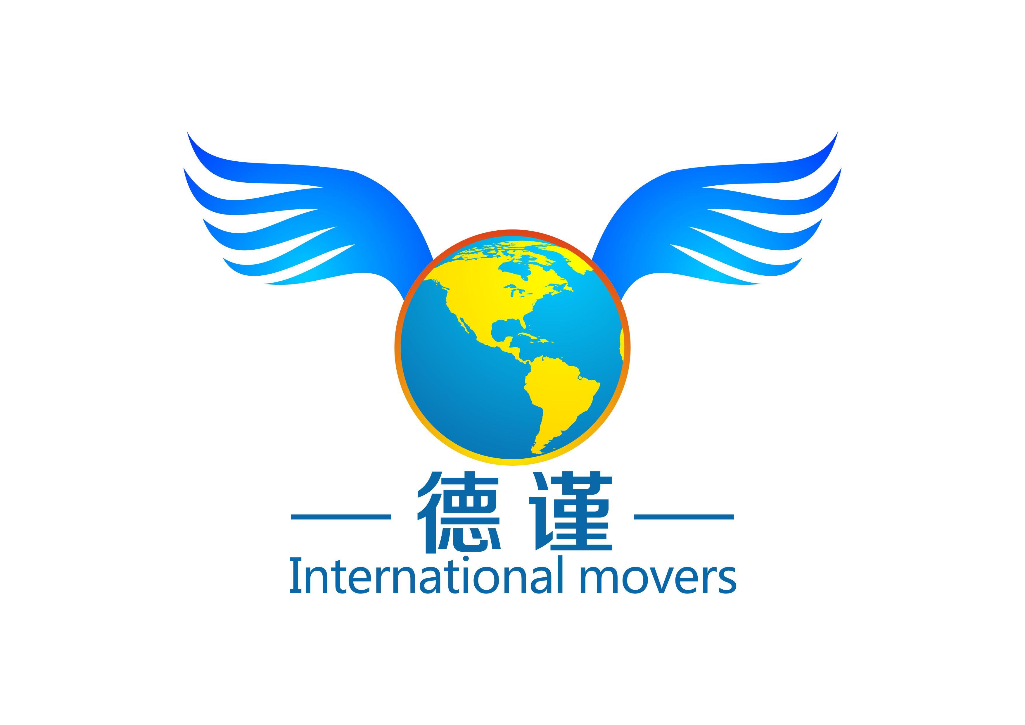 上海到卢森堡国际海运搬家图片