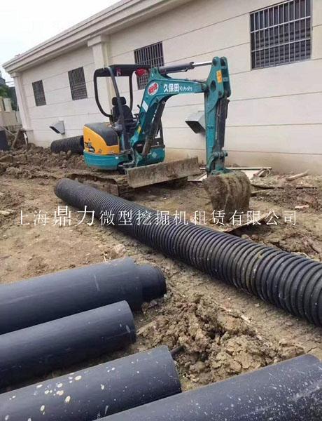 嘉兴久保田15挖掘机租赁