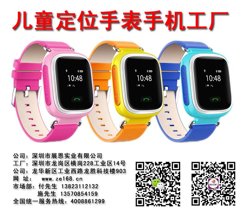 儿童电话手表品牌排行榜有哪些?