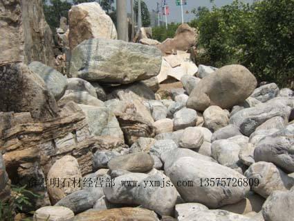 安徽地区供应大型假山景石 园林景观石材石料