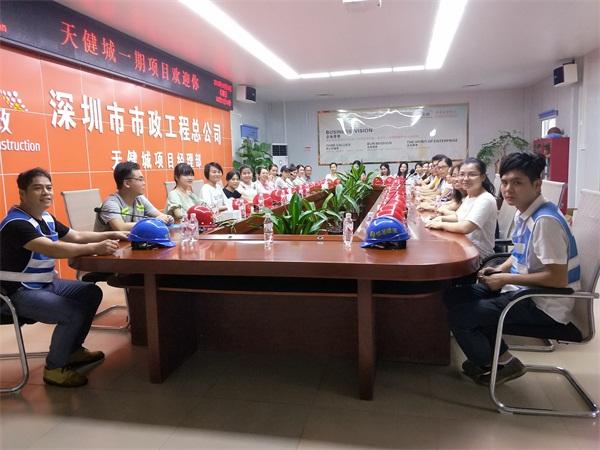 柳州城中区师达教育市政资料员实训全日制晚班怎么样