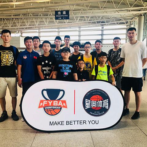 广州小学生篮球教学哪个好