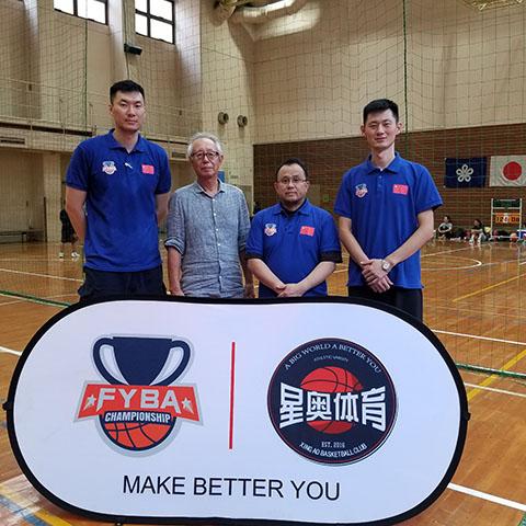 济南政通路美式篮球教练怎么学