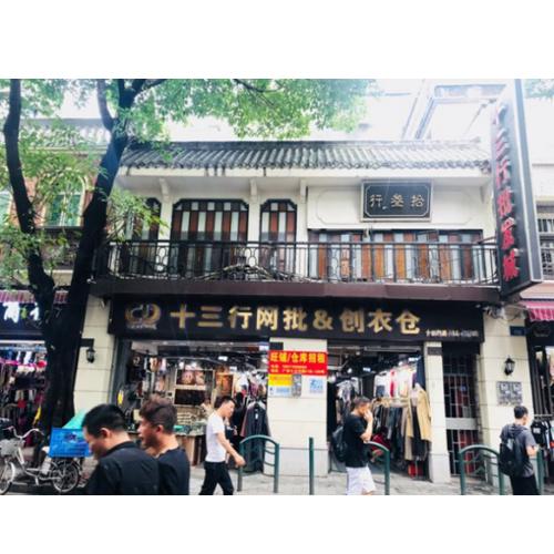 广东服务好的招商平台报价