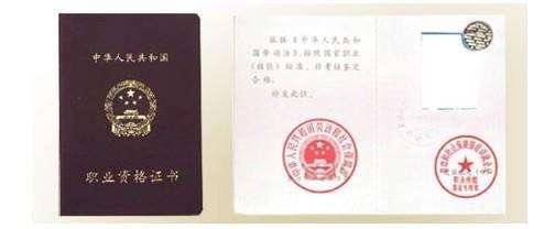 深圳哪里可以报名学习培训-企业人力资源管理