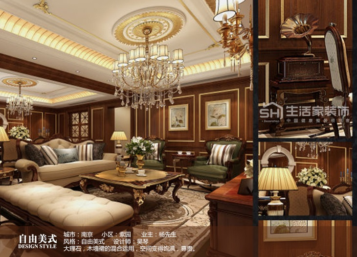 南京建邺区欧式别墅装修样板房哪家更专业