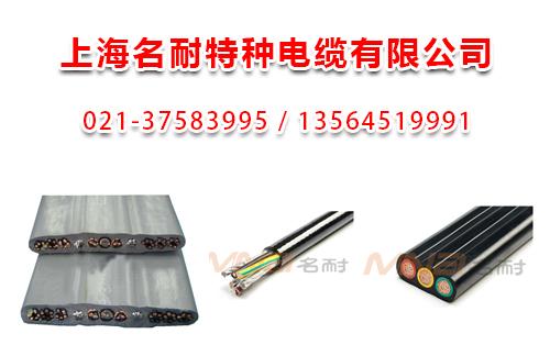 台州三门县岸桥电缆价格