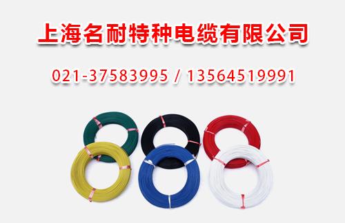 湖州长兴县控制电缆怎么样?