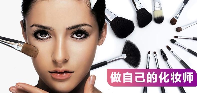 蜀禾美业教你简单的白领职业妆化妆技巧