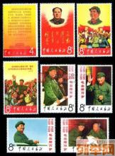 上海字画老书回收,图书馆旧书回收,文革宣传画回收哪家价格高图片