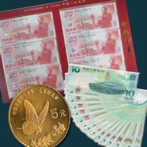 昆山邮票回收,旧书回收回收,纪念钞回收哪家价格高图片