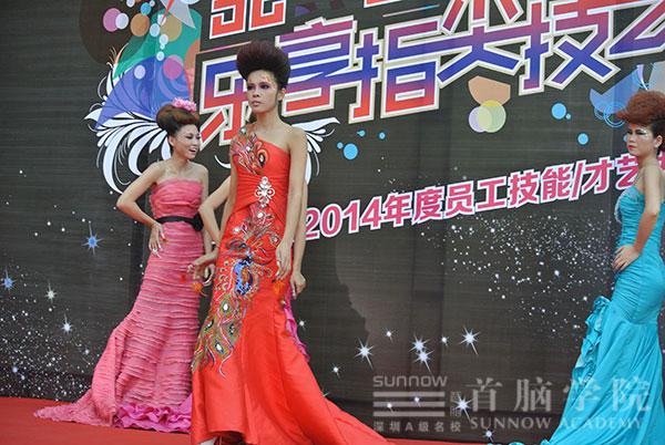 深圳平湖化妆学校