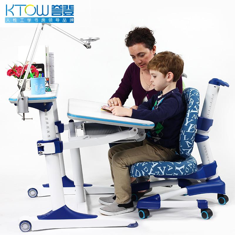 学习桌椅套装 誉登品牌 非实木学习桌 可升降儿童