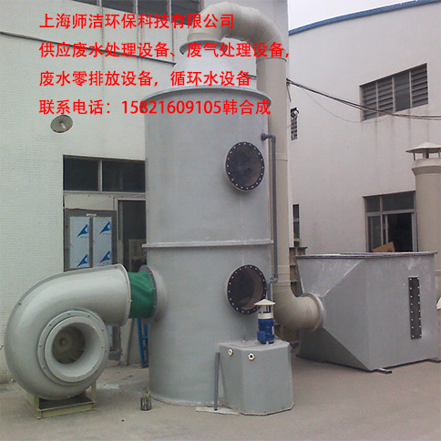 闵行区供应全套废水处理设备公司
