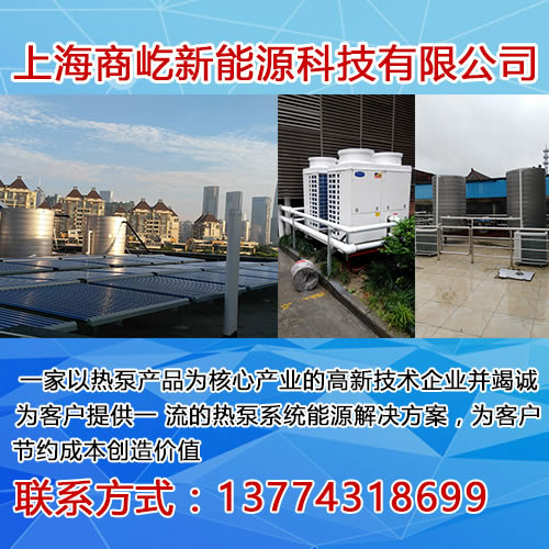 宁波空气能热泵维修商屹热水工程专家
