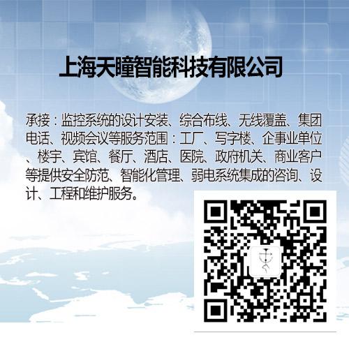 http://sem.g3img.com/g3img/shttkj888/c2_20180718160808_85423.jpg