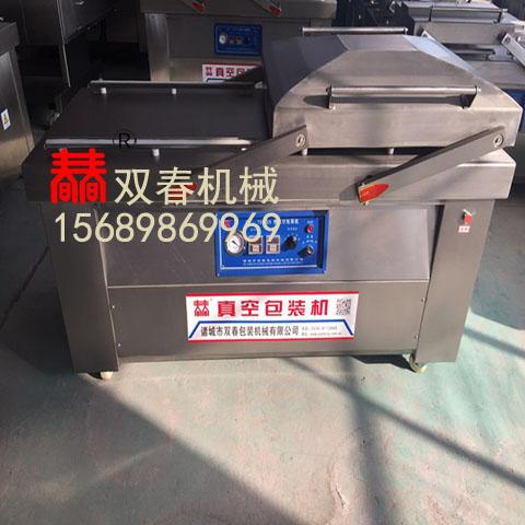 粽子双室真空包装机质量 双春机械20年生产经验