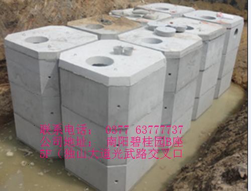 淅川哪里卖钢筋混凝土化粪池