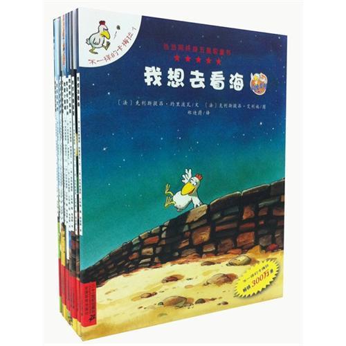 【好绘本推荐】外国优秀儿童绘本推荐-书香宝贝绘本